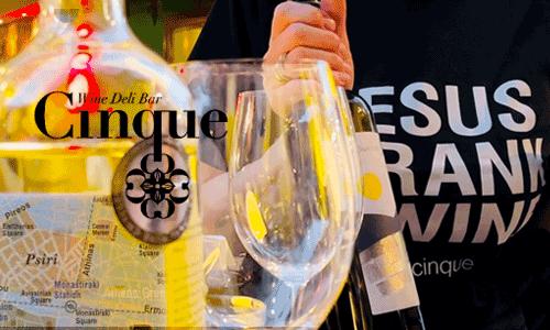 cinque-wine-bar-athens-winejus featured